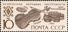 Музыка Беларусі